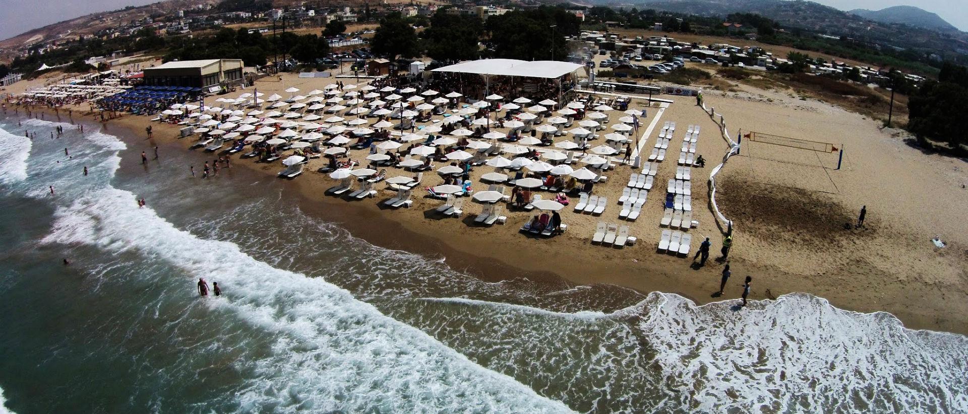 Α-Paradise οn Karteros Beach.